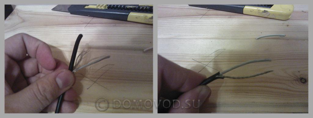 Подготовка проводов от блока питания ноутбука